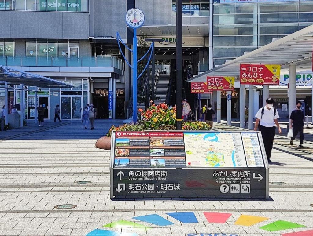 明石駅駅前